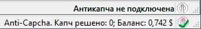 Панель статуса парсера RusProfile
