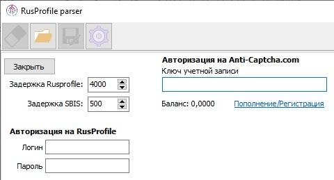 Окно настроек программы парсера RusProfile